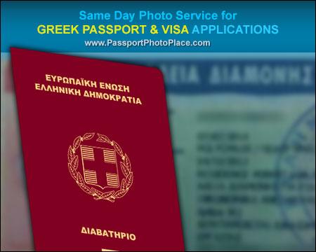 greece-passport-visa-photo-service
